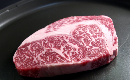 Black Onyx marbled beef
